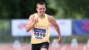 Антонио Иванов не се класира за полуфиналите на 200 м на Световното