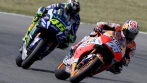 Роси: Педроса заслужаваше поне една MotoGP титла (видео)
