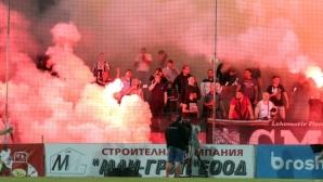 Феновете на Локо (Пд) с организирана екскурзия за мача с ЦСКА-София (видео)