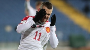 Национал на България отиде в трета дивизия на Италия