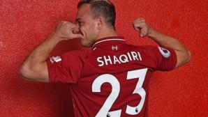 Потвърдено: Ливърпул привлече Шакири