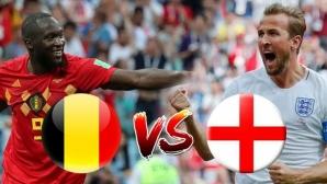 Белгия и Англия са разочаровани, но има за какво да играят