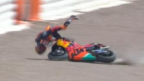 """Калио ще се оперира след тежката катастрофа от MotoGP на """"Заксенринг"""""""
