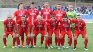 Димитровград и Розова долина си вкараха четири гола