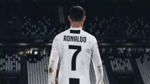 Роналдо можел да се озове в Наполи