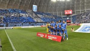 Двама българи загубиха мача за Суперкупата на Румъния