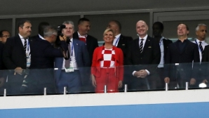 Президентът на Хърватия призова руските фенове за подкрепа (видео)