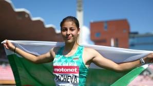 Начева: Чувството да спечеля този златен медал е невероятно