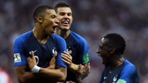 Вече само три държави пред Франция