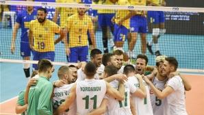 БНТ ще излъчи Световното по волейбол за мъже