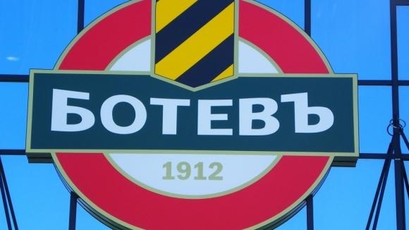 Юношите на Ботев паднаха на финала в Швеция