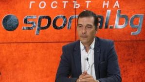 Петричев: Трябва да подходим с уважение към отбора на Крусейдърс (видео)