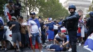 Празненствата във Франция отнеха два човешки живота