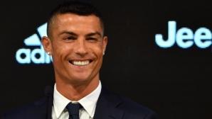 Започна пресконференцията на Кристиано Роналдо в Ювентус - следете на живо