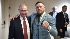 Снимки с Путин настроиха феновете срещу Конър Макгрегър