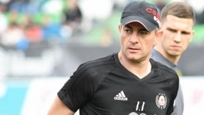 Треньор се завръща в академията на ЦСКА-София
