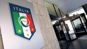 """Нов скандал в Италия: Два клуба пред изваждане от Серия """"А"""""""