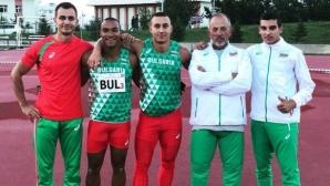 Български спринтьори стартираха в Ерзурум