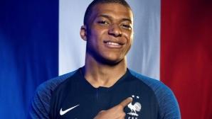 Франция слага втора звезда на екипа си на Nike