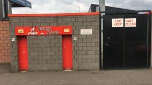 Важна информация за феновете на Лудогорец в Белфаст