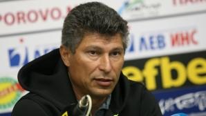 Красимир Балъков: Държавата трябва да помага на малките клубове
