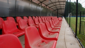 Стадионът на Кариана получи лиценз