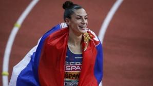 Над 1000 атлети от 18 страни идват за Балканиадата в Стара Загора