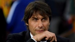 Отново спрягат Конте за Милан