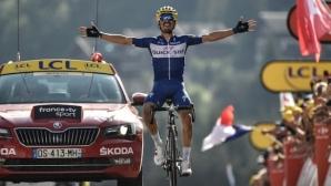 """Жулиен Алафилип донесе първата френска победа в 105-ото издание на """"Тур дьо Франс"""""""