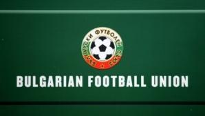 БФС пожела успех на участниците в Първа и Втора лига