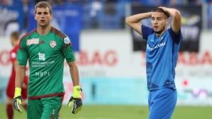 Левски за втори път отпада от втородивизионен отбор