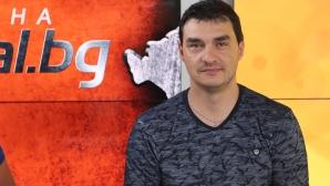 Владо Николов: В Левски имаме само една и съща цел! Първото място (видео)