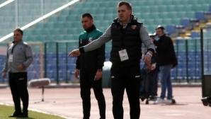 Добри новини за Бруно Акрапович