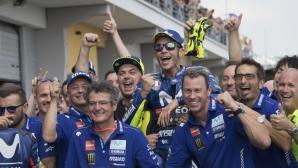 Роси предполага, че инженерите в Yamaha започват да го отбягват