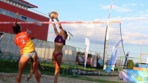 Николова и Дачева спечелиха втори турнир от Beach Volley Mania