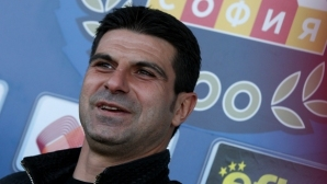 Футболен агент осъди Гонзо