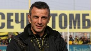 Двама доказани специалисти се връщат в школата на Ботев (Пд)