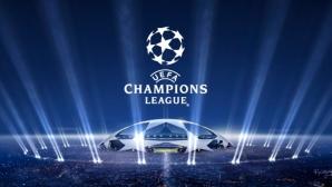 Всички резултати от първия квалификационен кръг на Шампионската лига