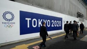 МОК с важни решения преди следващите олимпиади Токио 2020 и Пекин 2022