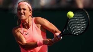 Двукратната финалистка Азаренка може да не попадне директно в основната схема на US Open
