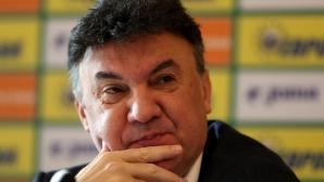 Борислав Михайлов поздрави президента на ФИФА за организацията на световното в Русия