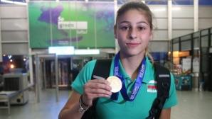 Почести за Александра Начева и в родния Пловдив
