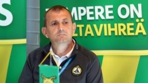 Златомир Загорчич показа респект към Хайдук (видео)