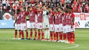 ЦСКА-София и Славия се нуждаят от голям късмет за приемлив жребий в следващия кръг на ЛЕ (ето съперниците)