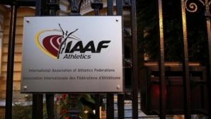 ИААФ публикува списък с имената на 120 спортисти, заподозрени в допинг