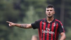 Милан отпразнува завръщането си в Лига Европа с успех