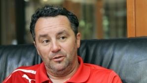 Трикратен шампион пристига на преговори с Левски