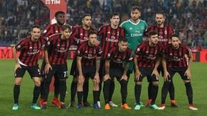 Милан има нов президент, Фасоне изхвърча от клуба