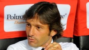"""Леонардо се завръща в Милан, въпреки призива на """"Курва Суд"""""""