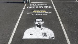 Lidl запази места за паркиране за героите на Англия
